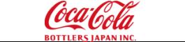 コカ・コーラ ボトラーズジャパン株式会社