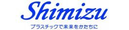 シミズ工業株式会社